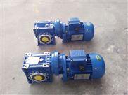 PCRW090/110减速机,紫光前置斜齿轮减速器