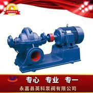 S、Sh--單級雙吸離心泵