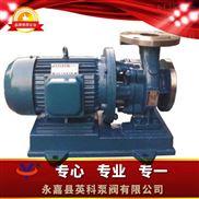 ISWH--卧式化工泵