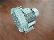 4KW环形高压风机