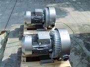 15KW旋渦氣泵