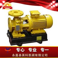 GBW离心泵