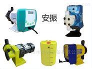 酸堿加藥泵CT-15-01 CT-20-01造紙助劑泵