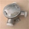 不銹鋼鋁合金兩通三通四通防爆接線 分線盒