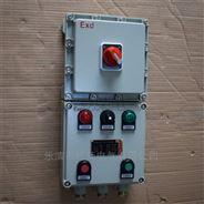 排污潜水泵防爆水泵控制箱