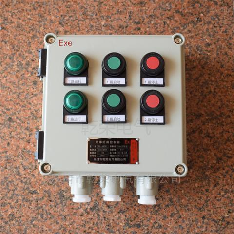 电动执行器防爆闸阀控制箱 防爆箱