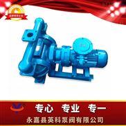 BDBY-防爆电动隔膜泵