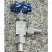 J24W外螺纹角式针型阀