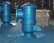 HX-4-石化设备法兰式带呼出接管阻火呼吸阀