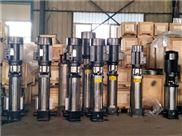 批發QDL變頻立式多級不銹鋼離心泵價格