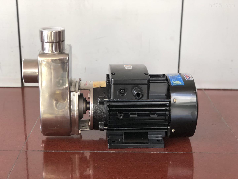 50WBZ13.5-22不锈钢化工自吸泵