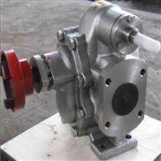 KCB不銹鋼齒輪泵,耐腐蝕泵廠家