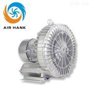 厂家现货批发汉克上料机侧流式风机