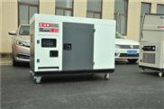 遥控启动35千瓦柴油发电机
