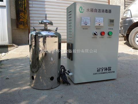水箱自潔消毒器衛生批件檢查報告資質齊全