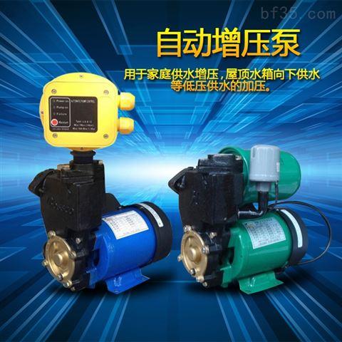 自動增壓泵 家用循環水泵
