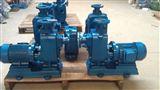 100BZ-40直联型清水自吸泵