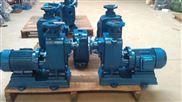 80BZ-50高效节能离心式自吸泵