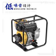 2寸柴油消防水泵YT20DP