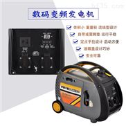 户外应急2.4kw超静音变频发电机