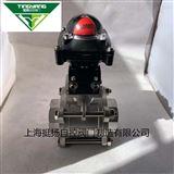 XQ11F不銹鋼三片式內螺紋信號球閥