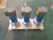 ZNYB01020802風機潤滑磨煤機低壓螺桿泵