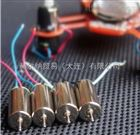 MicroMotor电机