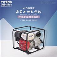 伊藤动力YT40B汽油泥浆泵