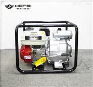 进口翰丝3寸汽油污水泵HS30WB