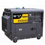 全自动5000W柴油小型静音发电机组