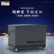 上海10kw静音汽油发电机YT10REM