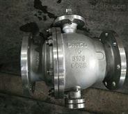 310S不锈钢固定式球阀