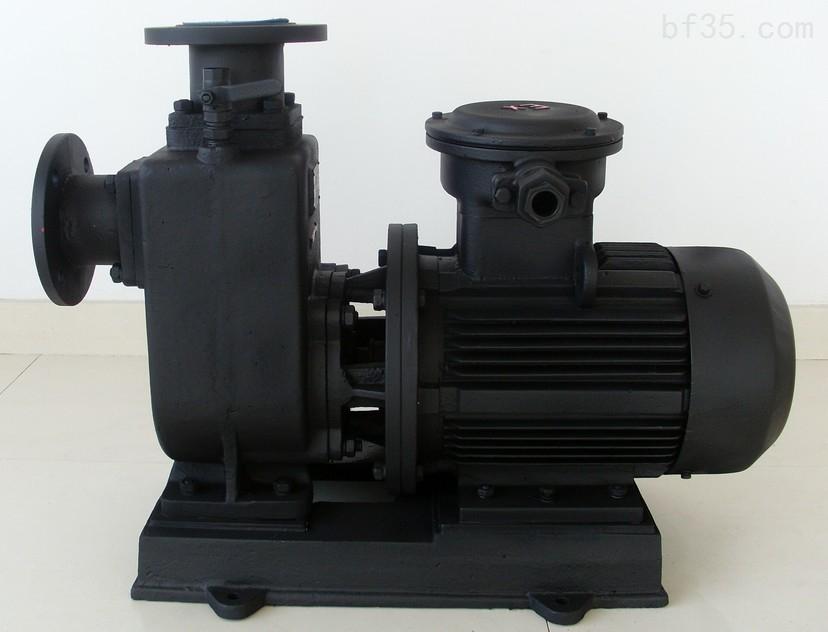不锈钢防爆直联式自吸排污泵