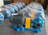 KCB300-循環式齒輪油泵 高溫循環油泵 高溫齒輪泵