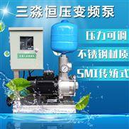 多級離心清水泵SMI不銹鋼變頻恒壓設備