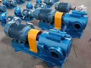 船用三螺杆泵 螺杆卸油泵 管路吹扫泵