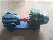 高粘度保温螺杆泵 螺杆沥青泵 沥青保温泵