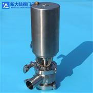 罐底放料阀-卫生级焊接罐底阀 气动上展式无滞留放料阀