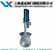 专业生产PZ243H电液动刀型闸阀