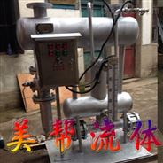 蒸汽疏水自动加压器SZP