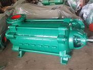 矿用多级离心泵生产厂家 型号齐全 专家快速选型