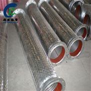 不銹鋼金屬蒸汽軟管 食品級酒廠用軟管