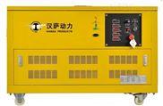四沖程水冷12kw汽油發電機價格