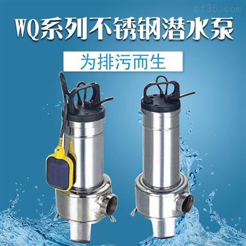 1HP便攜式潛水泵 液下提升泵