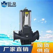 SPG立式屏蔽泵管道離心泵