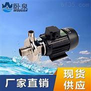 SFB型不锈钢耐腐蚀单级离心泵