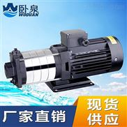 CHLF型不銹鋼輕型分段式多級離心泵