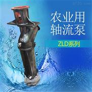 立式轴流泵 农用灌溉泵 排水泵