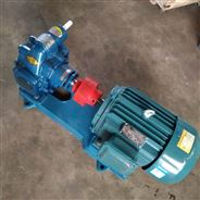 KCB电动抽油泵