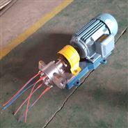 电加热不锈钢齿轮泵